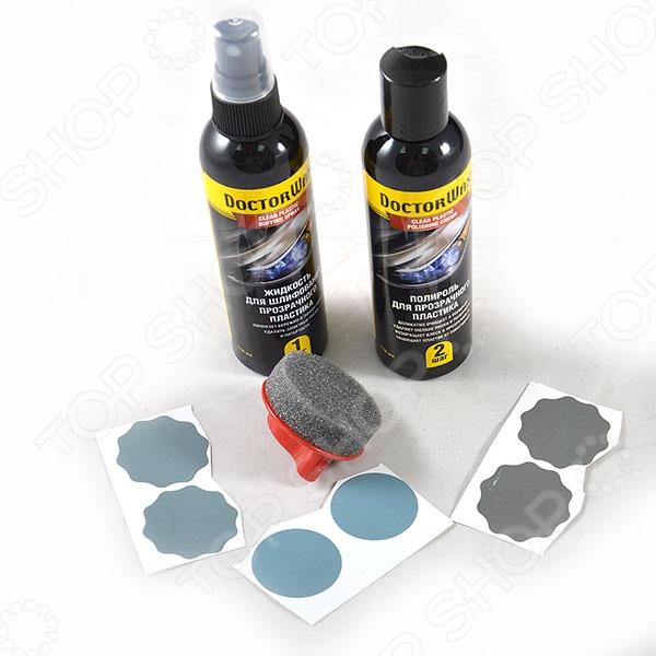 Набор для очистки фар Doctor Wax DW 5040