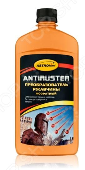 Преобразователь ржавчины в грунт Астрохим ACT-466 Antiruster