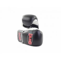 Купить Перчатки боксерские Jabb JE-2009