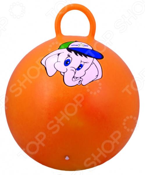 Мяч-попрыгун Star Fit GB-401 «Слоненок» с ручкойМячи детские<br>Мяч-попрыгун Star Fit GB-401 Слоненок с ручкой отлично подойдет для активных и подвижных малышей. С ним простые физические тренировки и упражнения превратятся в веселую и увлекательную игру, которая будет способствовать гармоничному физическому развитию ребенка. Занятия с таким мячом позволят развить координацию движений, сформировать правильную осанку и укрепить большинство групп мышц. Чтобы малыш крепче держался предусмотрена специальная ручка. Благодаря тому, что мяч выполнен из нетоксичного гипоаллергенного ПВХ, он не будет вызывать аллергических реакций и дискомфорта. Изделие способно выдержать до 200 кг нагрузки. Яркий и красочный гимнастический мяч также может использоваться в качестве спортивного снаряда при выполнении различных лечебных упражнений. Мячик отлично подойдет:  для реабилитации после травм и операций;  быстрого восстановления активности и подвижности тела после перенесенного инсульта;  стимуляции и расслабления мышечных тканей;  улучшения кровообращения. Такой гимнастический снаряд также будет незаменим при выполнении упражнений для лечения и профилактики сколиоза, заболеваний опорно-двигательного аппарата. Внимание! Перед использованием проконсультируйтесь с врачом.<br>