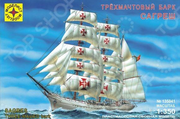 Сборная модель морского судна Моделист трехмачтовый барк «Сагреш»