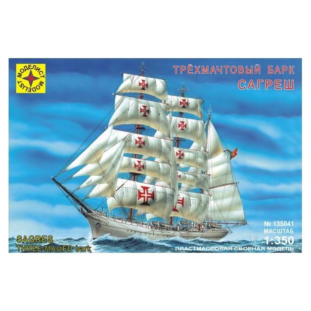 фото Сборная модель морского судна Моделист трехмачтовый барк «Сагреш»