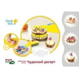 фото Игровой набор для ребенка Genio Kids «Чудесный десерт»