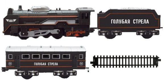 Набор железнодорожный Голубая стрела «Паровоз с вагонами» набор железной дороги на радиоуправлении голубая стрела классик 87186