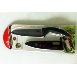 фото Нож керамический с чехлом для лезвия Appetite поварской. Цвет лезвия: черный