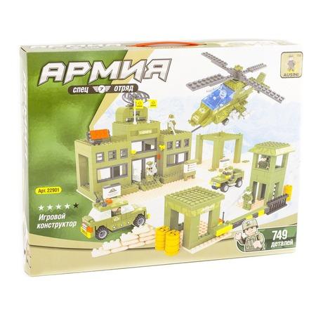 Купить Игровой конструктор Ausini 22901