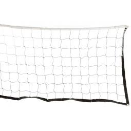 Купить Сетка волейбольная ATEMI T4001N