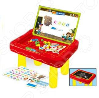 Стол-парта для творчества Shantou Gepai GB9113G