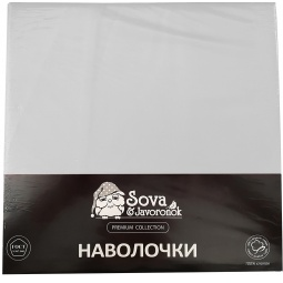 фото Комплект из 2-х наволочек гладкокрашеных Сова и Жаворонок Premium. Цвет: белый. Размер наволочки: 70х70 см