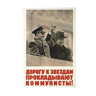 Купить Визитница Mitya Veselkov «Дорога к звездам»