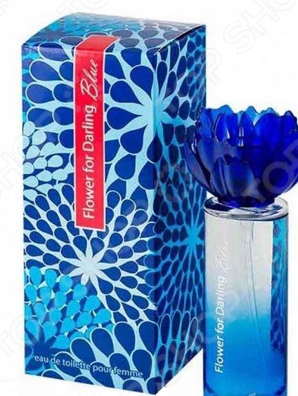Туалетная вода для женщин Parli Flower for Darling Blue, 55 мл цена