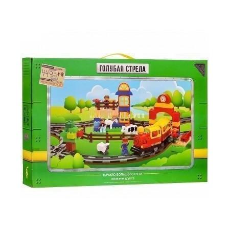 Купить Набор железной дороги игрушечный Голубая стрела «Голубая стрела» 87148