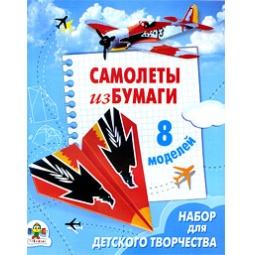фото Самолеты из бумаги. 8 моделей