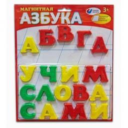 Купить Доска магнитная Shantou Gepai «азбука»