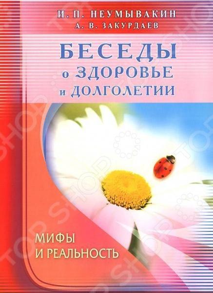 Диля 978-5-4236-0198-0