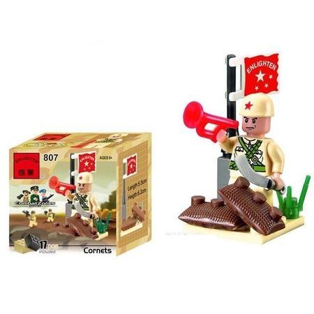 Купить Конструктор игровой Brick Cornets 1717104