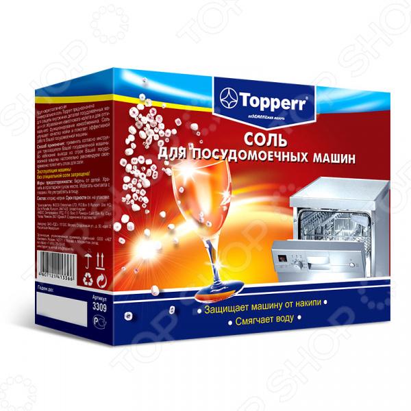 Соль для посудомоечных машин Topperr 3309Средства для посудомоечных машин<br>Соль для посудомоечных машин Topperr 3309 эффективное средство для вашей кухни. Гранулированная универсальная соль предназначена для защиты внутренних деталей машины от образования известкового налеты и для корректной работы ионообменника. Прекрасно справляется с жировыми отложениями на фильтре и на внутренних деталях, смягчает воду. Средство не только улучшает качество мойки, но и помогает эффективной работе вашей посудомоечной машины.<br>