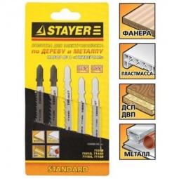 фото Набор полотен для электролобзика Stayer Standard Хобби №1 159488-H5_z01