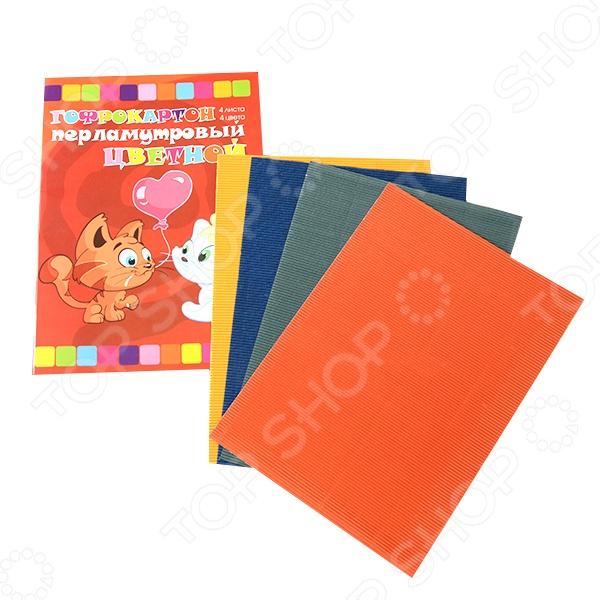 Набор картона фольгинированного гофрированного Бриз 1126-503