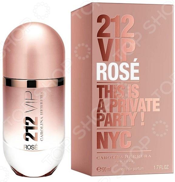 Парфюмированная вода для женщин Carolina Herrera 212 Vip Rose. Объем: 50 мл