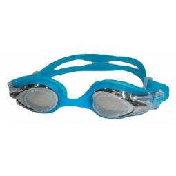 Купить Очки для плавания Atemi N9200М