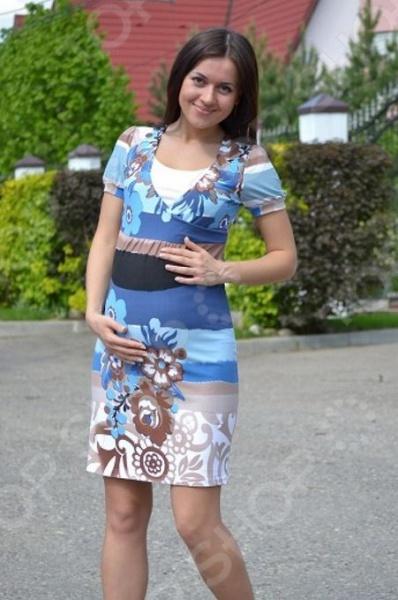 Платье для беременных Nuova Vita 2101. Цвет: бежевый, голубой цена 2017