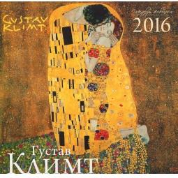 фото Густав Климт. Календарь настенный на 2016 год