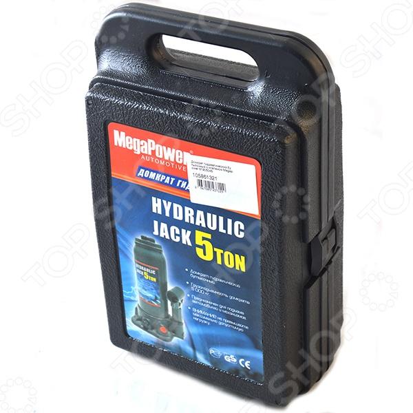 Домкрат гидравлический бутылочный с клапаном Megapower M-90504S - фото 4