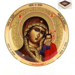 Купить Тарелка декоративная Elan Gallery «Казанская Божья Матерь» 690583