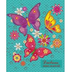 фото Дневник школьный Феникс «Бабочки на бирюзовом»