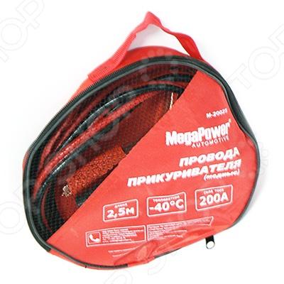 Провода прикуривателя Megapower M-20025Прикуриватели. Пускозарядные устройства<br>Провода прикуривателя Megapower M-20025 обязательный предмет в каждом автомобиле, он поможет запустить двигатель. Оснащёны увеличенными зажимами с широким углом захвата. Длина провода составляет 2,5 метра, что позволяет более удобно осуществлять подключение. Провод и зажимы заизолированы. Изготовлены из меди, 200 A.<br>