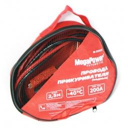 Купить Провода прикуривателя Megapower M-20025