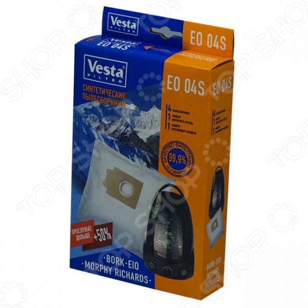Мешки для пыли Vesta EO 04 S EiO