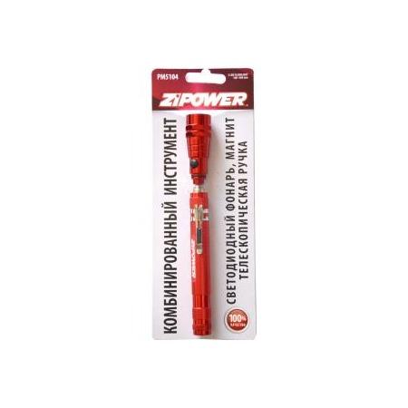 Купить Инструмент многофункциональный Zipower PM 5104