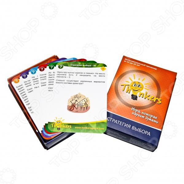 Игра логическая Thinkers «Стратегия выбора» головоломка thinkers крест папараци 0712 от 7 лет