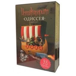 Купить Дополнительный набор для настольной игры Stupid Casual Одиссея