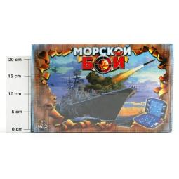 Купить Настольная игра «Морской бой-1. Тридевятое царство»