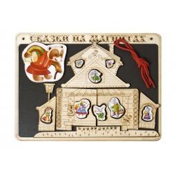 Купить Доска магнитная для ребенка БЭМБИ «Сказки на магнитах. Теремок»