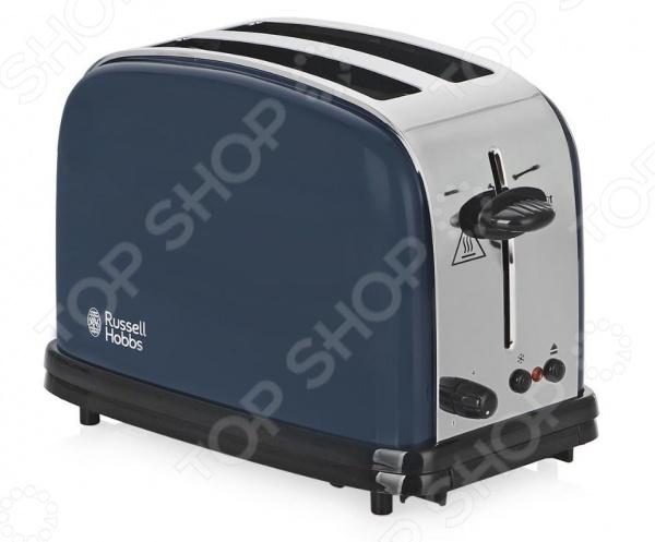 Тостер Russell Hobbs ColoursТостеры<br>Тостер Russell Hobbs Colours станет отличным дополнением к набору вашей мелкой бытовой техники для кухни и даст возможность каждый день радовать домочадцев необычайно вкусными и хрустящими тостами. Прибор практичен и удобен в использовании, снабжен функцией центрирования и регулировкой степени поджаривания тостов. Помимо этого, тостер оснащен выдвижным поддоном для крошек, решеткой для разогрева булочек и широкими слотами для ломтиков различной толщины. Система экстра подъем значительно упрощает выемку даже маленьких кусочков хлеба.<br>