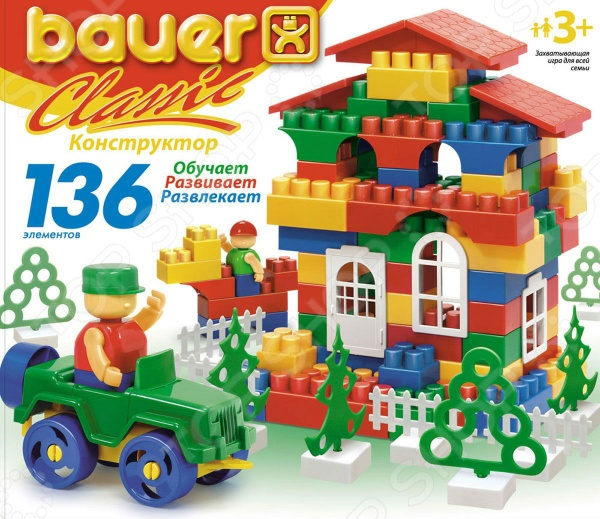 Конструктор игровой Bauer Classik 23082 bauer конструктор classik 578 элементов 201