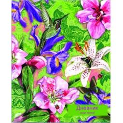 фото Дневник школьный Феникс «Красочные цветы»