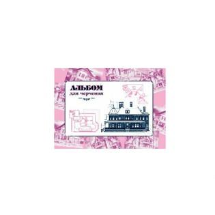 Купить Альбом для черчения Ульяновский Дом печати А-019