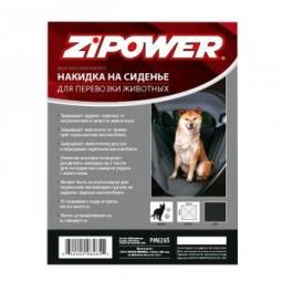 фото Накидка на сиденья для перевозки животных Zipower. Цвет: черный