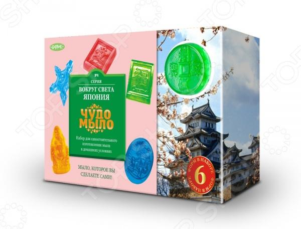 Набор для изготовления мыла Karras «Япония» набор для изготовления мыла karras морской мир