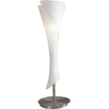 Купить Настольная лампа декоративная Mantra Zack