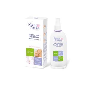 Купить Масло-спрей от растяжек Mama Comfort 0515-1