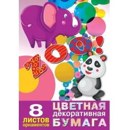 фото Набор бумаги декоративной Бриз «Зоопарк». Цвет: сиреневый
