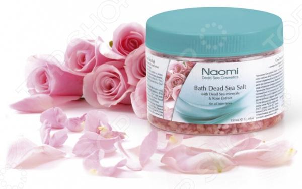 Соль для ванны Наоми Мертвое море с экстрактом розыПены и соли для ванн<br>Соль для ванны Наоми Мертвое море с экстрактом розы это уникальное сочетание лечебных элементов знаменитого Мёртвого Моря. Набор минералов и микроэлементов, на весь мир славящихся своими целебным воздействием не только на кожу человека, но и на весь организм в целом. Добавив в свою ванну соль вы сможете, её помощью снять напряжение, расслабить и успокоить нервную систему, смягчить кожу, так же будет очень полезна такая ванна при многих заболеваниях. Соль для ванны Наоми Мертвое море с экстрактом розы представляет собой великолепное средство, для людей, имеющих проблемы с бессонницей, неврозами, депрессиями, заболеваниями кожи, проблемами пищеварительной системой, подверженным постоянным стрессам и многим другим показателям.<br>