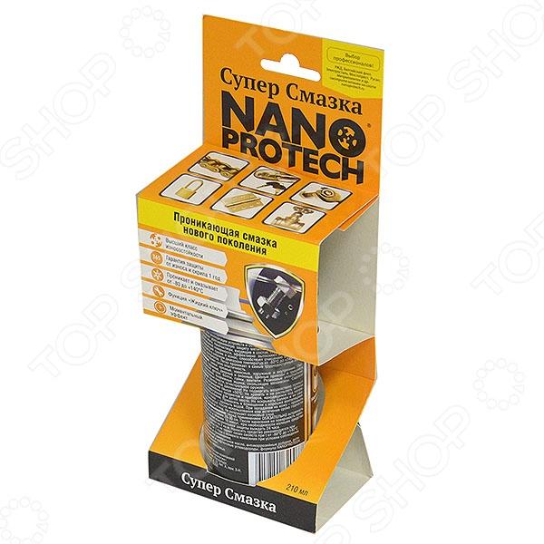Смазка проникающая NanoProtech 023 представляет собой отличное средство, с помощью которого вам удастся осуществить максимально эффективно вытеснить влагу из необходимых соединений и узлов, гарантируя, тем самым, эффективную защиту от износа и всевозможных скрипов. Позаботьтесь о важных узлах и элементах собственного автомобиля и он отплатит вам долгой службой без проблем и поломок.