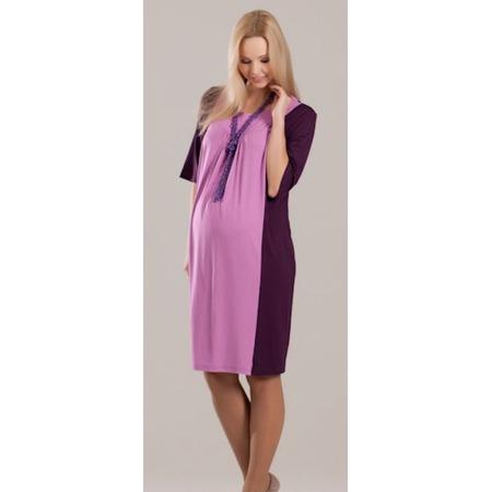 Купить Платье для беременных Nuova Vita 2143.1. Цвет: сиреневый